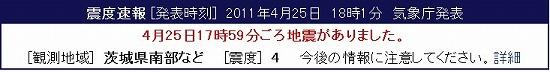 f:id:akaibara:20110425181114j:image