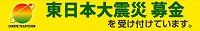f:id:akaibara:20110502223333j:image