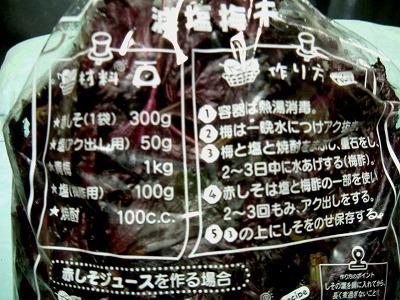 f:id:akaibara:20110617183219j:image:w250