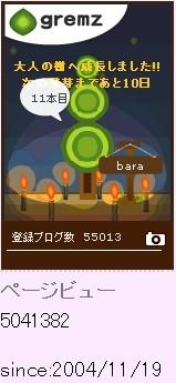 f:id:akaibara:20110622221441j:image:w150