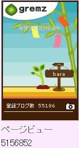 f:id:akaibara:20110707165818j:image:w150