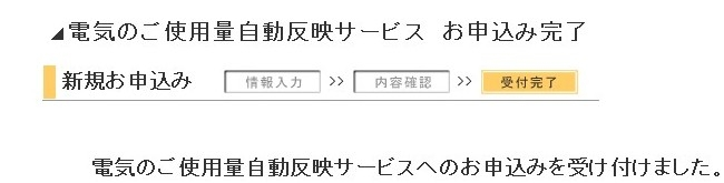 f:id:akaibara:20110803000550j:image:w400