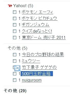 f:id:akaibara:20110815113840j:image
