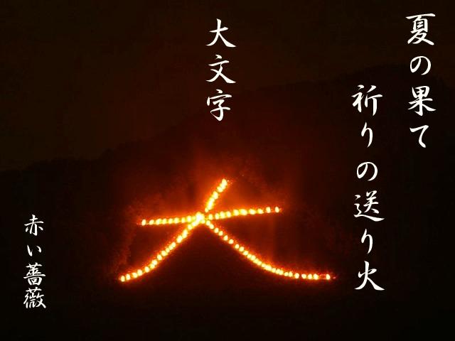 f:id:akaibara:20110817154626j:image:w550