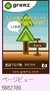 f:id:akaibara:20110925161318j:image:w150