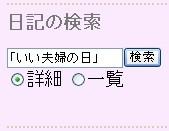f:id:akaibara:20111122114717j:image