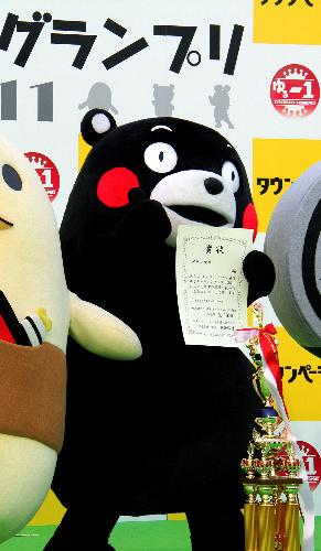 f:id:akaibara:20111128165026j:image:w200