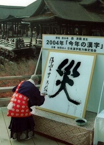 f:id:akaibara:20111213000126j:image:w250