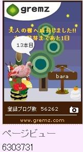 f:id:akaibara:20120101011744j:image:w150