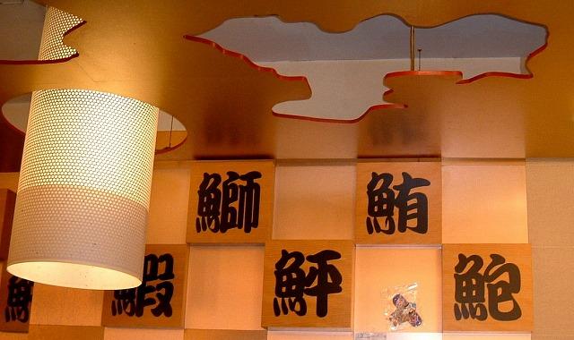 f:id:akaibara:20120118172032j:image:w300