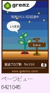 f:id:akaibara:20120118182425j:image