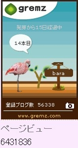 f:id:akaibara:20120118182446j:image