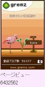 f:id:akaibara:20120118185436j:image