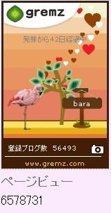 f:id:akaibara:20120214225202j:image
