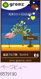 f:id:akaibara:20120214225232j:image