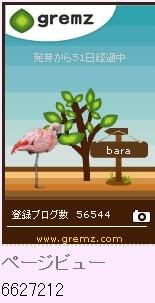 f:id:akaibara:20120223222440j:image