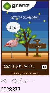 f:id:akaibara:20120223222515j:image