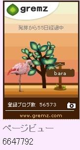 f:id:akaibara:20120227174957j:image