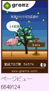 f:id:akaibara:20120227214813j:image