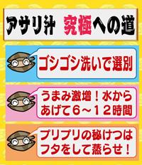 f:id:akaibara:20120306211902j:image:left