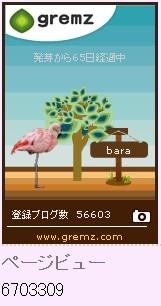 f:id:akaibara:20120308172816j:image