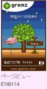 f:id:akaibara:20120316233430j:image