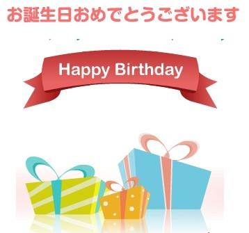 f:id:akaibara:20120318001805j:image