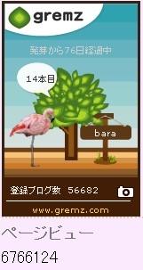 f:id:akaibara:20120319215141j:image