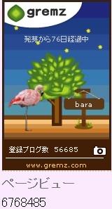 f:id:akaibara:20120319215221j:image