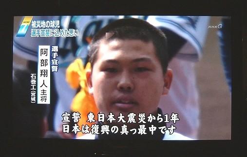 f:id:akaibara:20120321215800j:image
