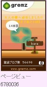 f:id:akaibara:20120321231543j:image:w150