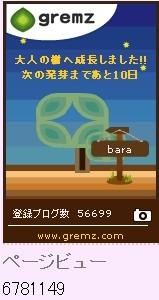 f:id:akaibara:20120321231716j:image