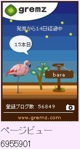 f:id:akaibara:20120416230403j:image