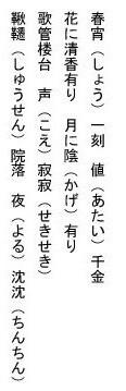 f:id:akaibara:20120422233603j:image