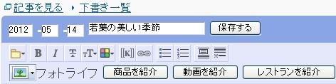 f:id:akaibara:20120515221949j:image