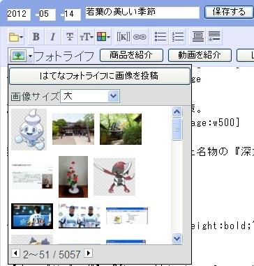 f:id:akaibara:20120515222021j:image