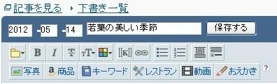 f:id:akaibara:20120515222050j:image