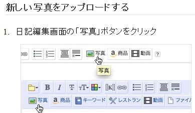 f:id:akaibara:20120515222117j:image