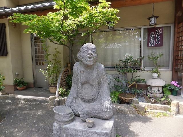 f:id:akaibara:20120515223512j:image:w300