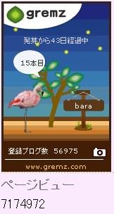f:id:akaibara:20120515232749j:image