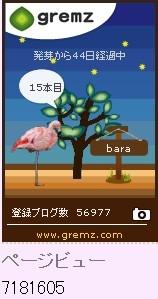 f:id:akaibara:20120516214306j:image