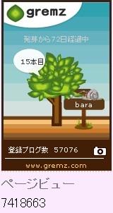 f:id:akaibara:20120613183310j:image