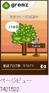 f:id:akaibara:20120613183343j:image
