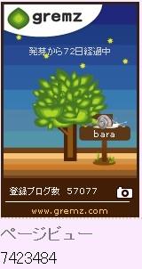 f:id:akaibara:20120613232239j:image