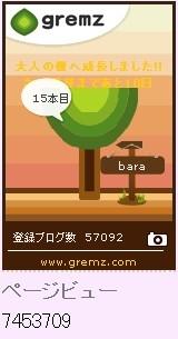 f:id:akaibara:20120617180347j:image:w150