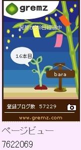 f:id:akaibara:20120707221205j:image:w160