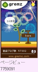 20120727211401