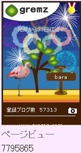 f:id:akaibara:20120802004912j:image