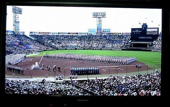 f:id:akaibara:20120808122509j:image