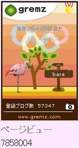f:id:akaibara:20120810214250j:image